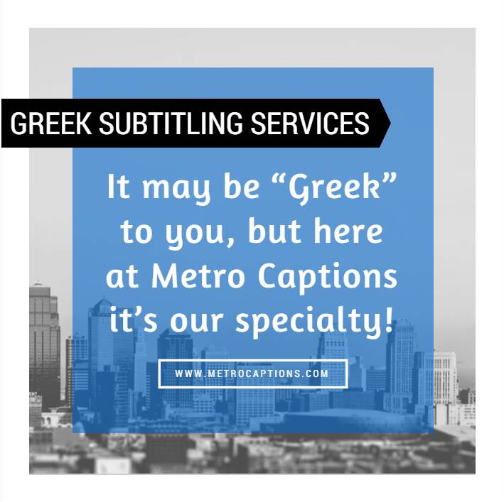 If you're scouring the internet searching for the most reliable, most accurate, most professional Greek subtitling servi...