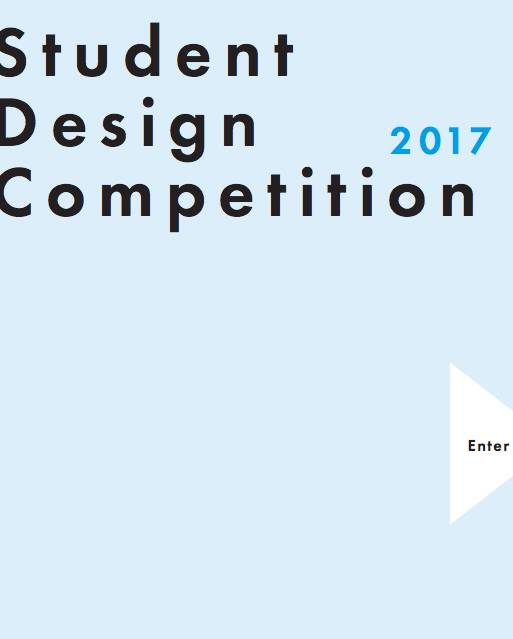 The SPD-U Student Design Competition is Now Open! The deadline is Monday, March 20th at 5PM EST. Enter today! More info ...