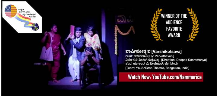 Nominated in 6 categories and winner of the Audience Favorite Award.  Parvathavani's Varshikotsava by YouAndMe Theatre, ...