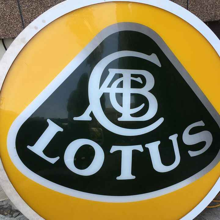 """Spruce up your garage with this original fab light up dealership sign. 39"""" diameter 6"""" depth. DM for price. .....#lotus ..."""