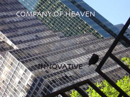 A few news for today: http://www.companyofheaven.com/id46.html